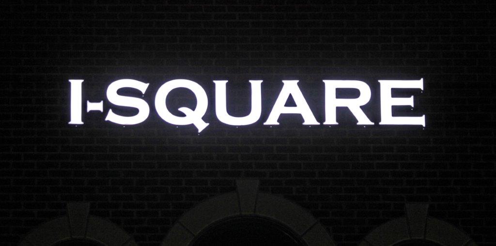isquare_010
